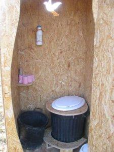 ekološko stranišče