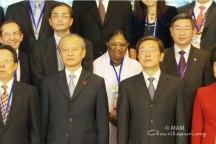 Amma s funkcionarji UNAOC, Šanghaj, Kitajska