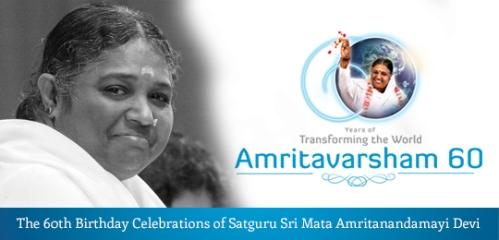 Amma Amriteshwaram